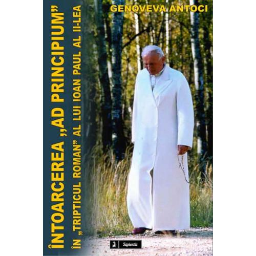 """Întoarcerea """"Ad principium"""" în """"Tripticul Roman"""" al lui Ioan Paul al II-lea"""
